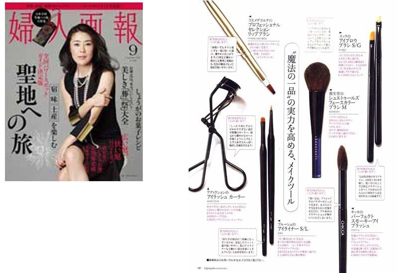 婦人画報2010年9月号 | b-r-s Makeup Brushes