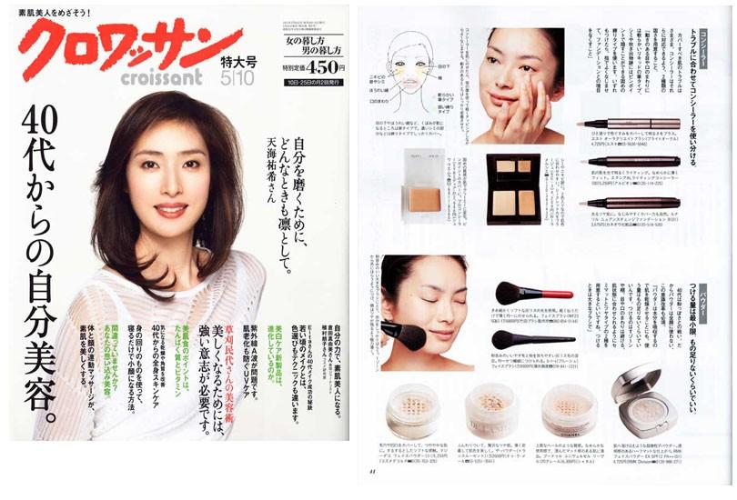 クロワッサン 5/10号 | b-r-s Makeup Brushes