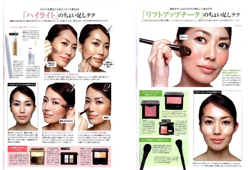 GLOW BEAUTY 2011年_2 | b-r-s Makeup Brushes