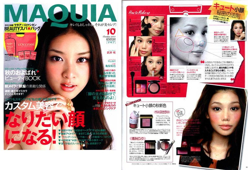 MAQUIA 2011年10月号 | b-r-s Makeup Brushes
