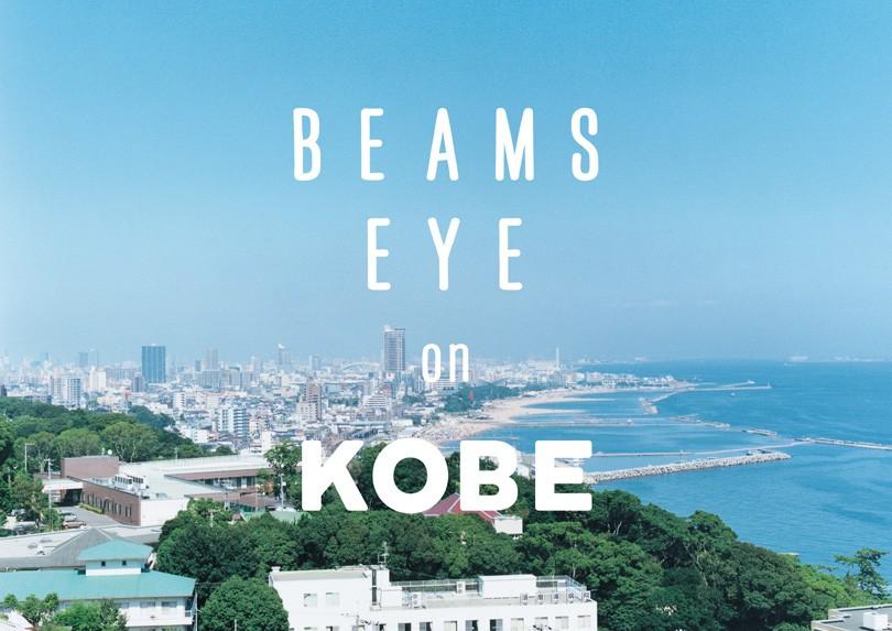 BEAMS-EYE-on-KOBE | usuiメイクアップブラシ6本セット